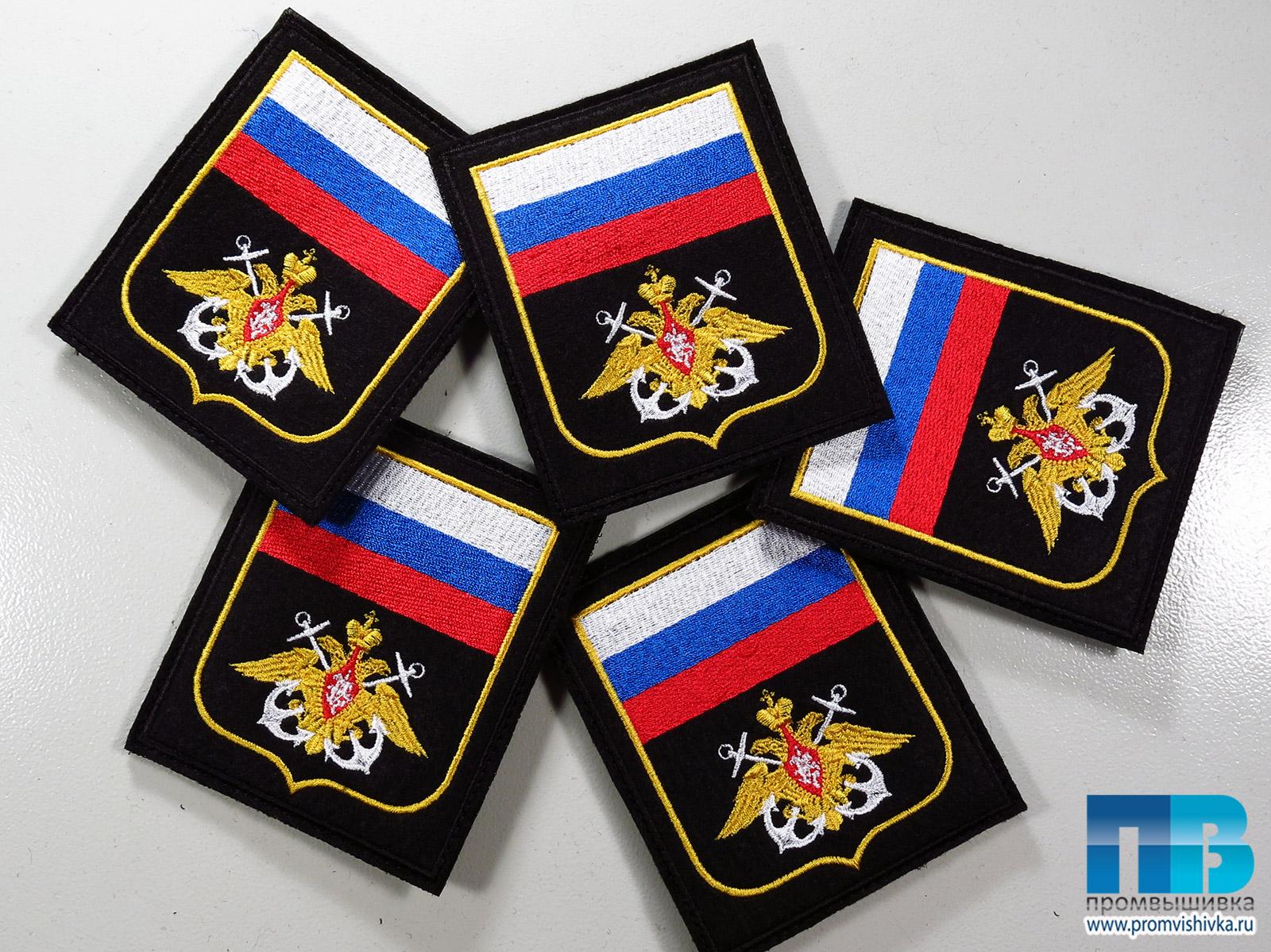 натяжные заказать нашывки в москве лексического запаса младших