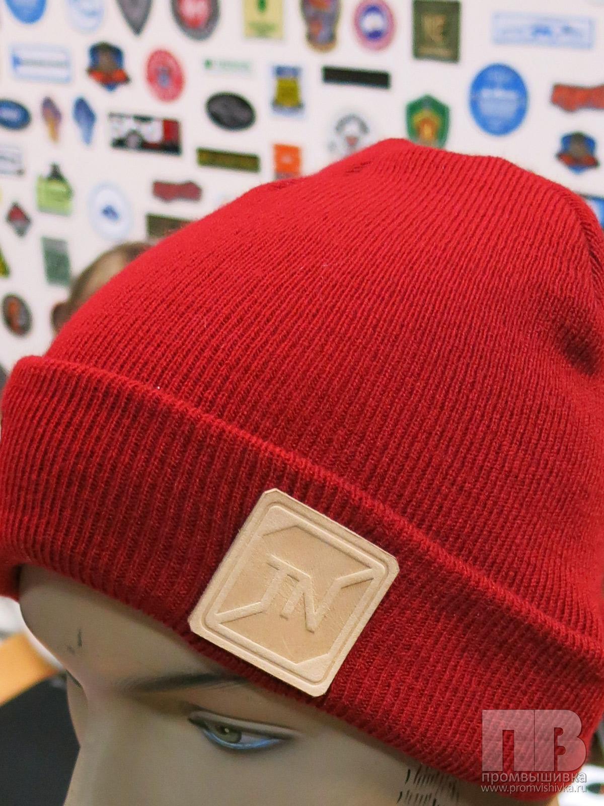 Как сделать логотип на шапке