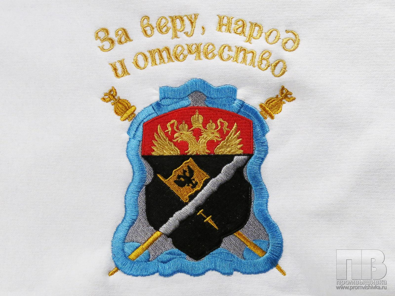 казачий герб фото трансляции реальном