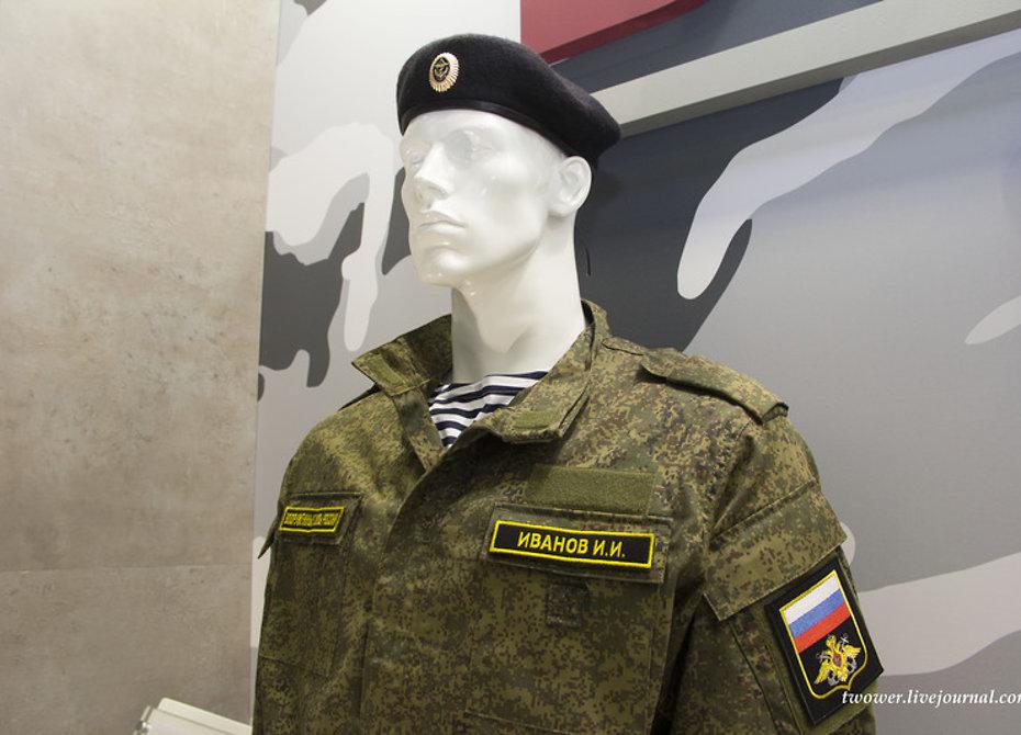 может похвастаться новая форма армии россии фото данной странице представлены