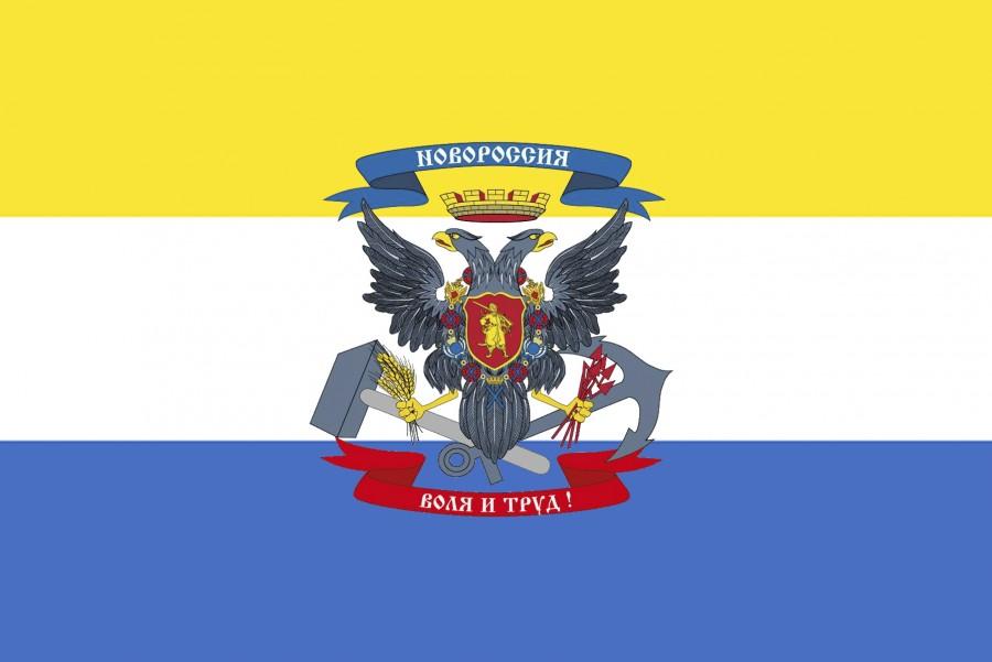 Новороссия герб картинка