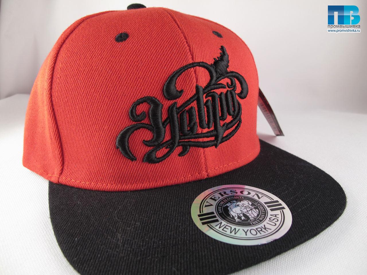 Вышивка логотипа на кепке 70