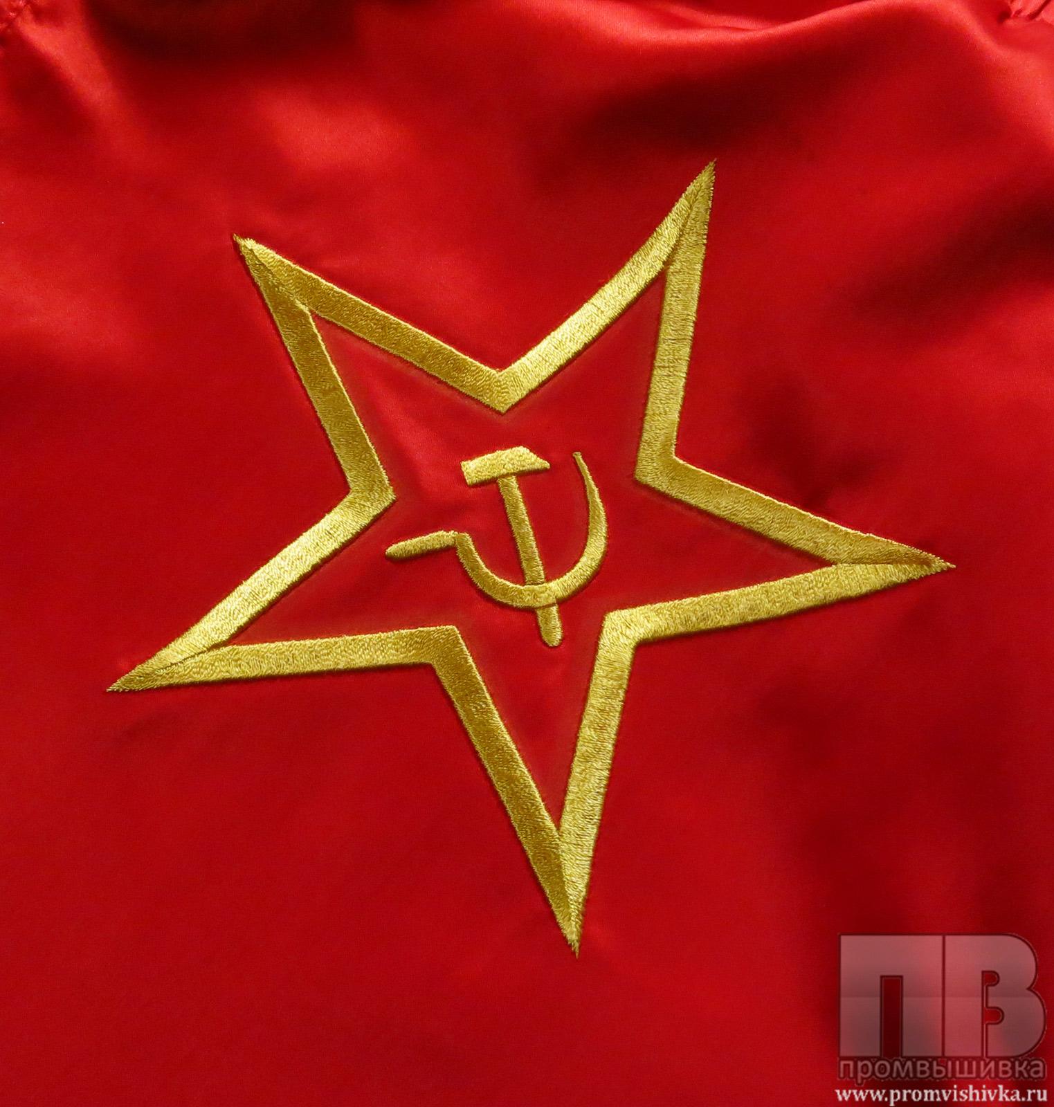 Картинки советская символика