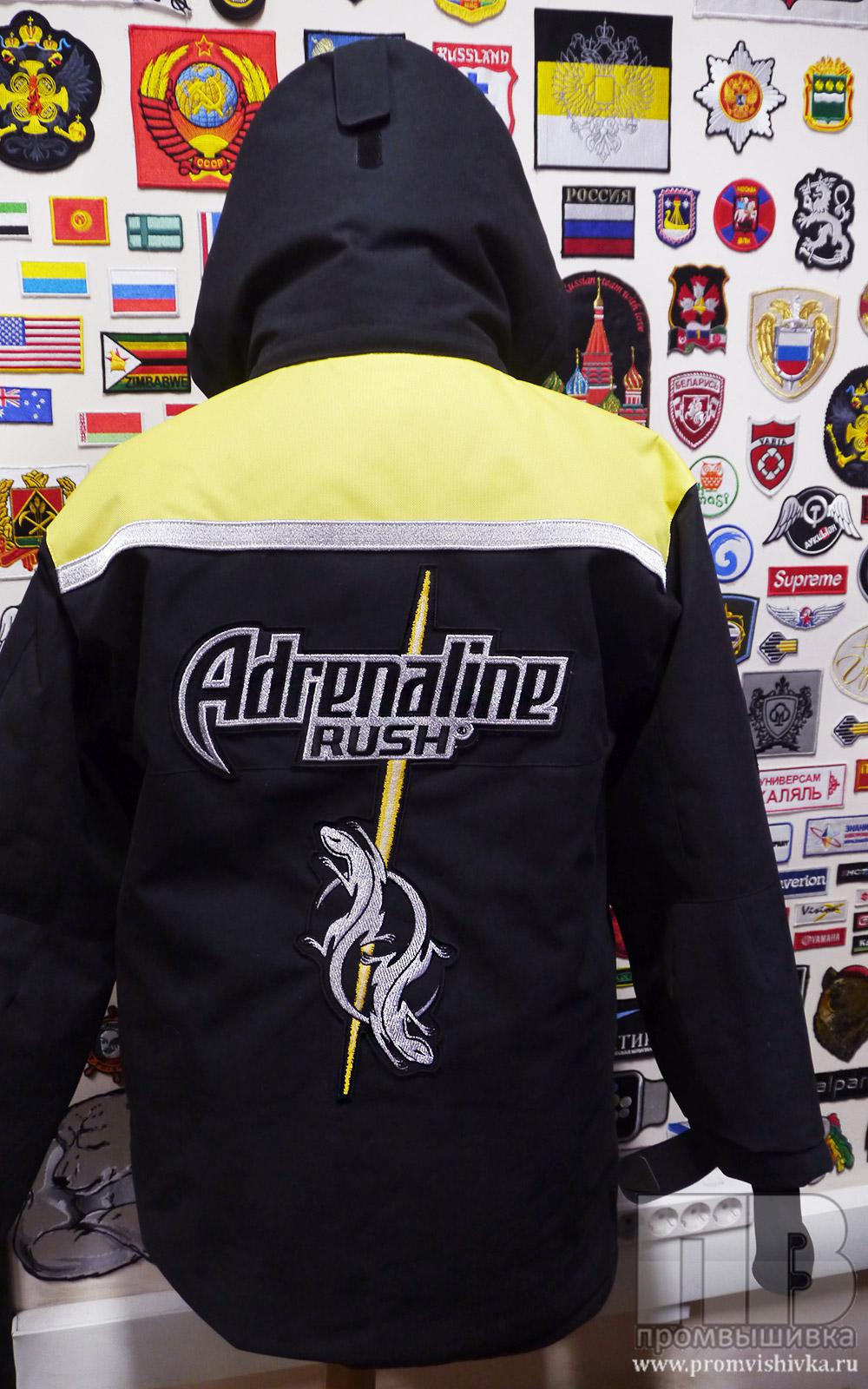 Нашивка на спину куртки салфетки из ткани купить в москве