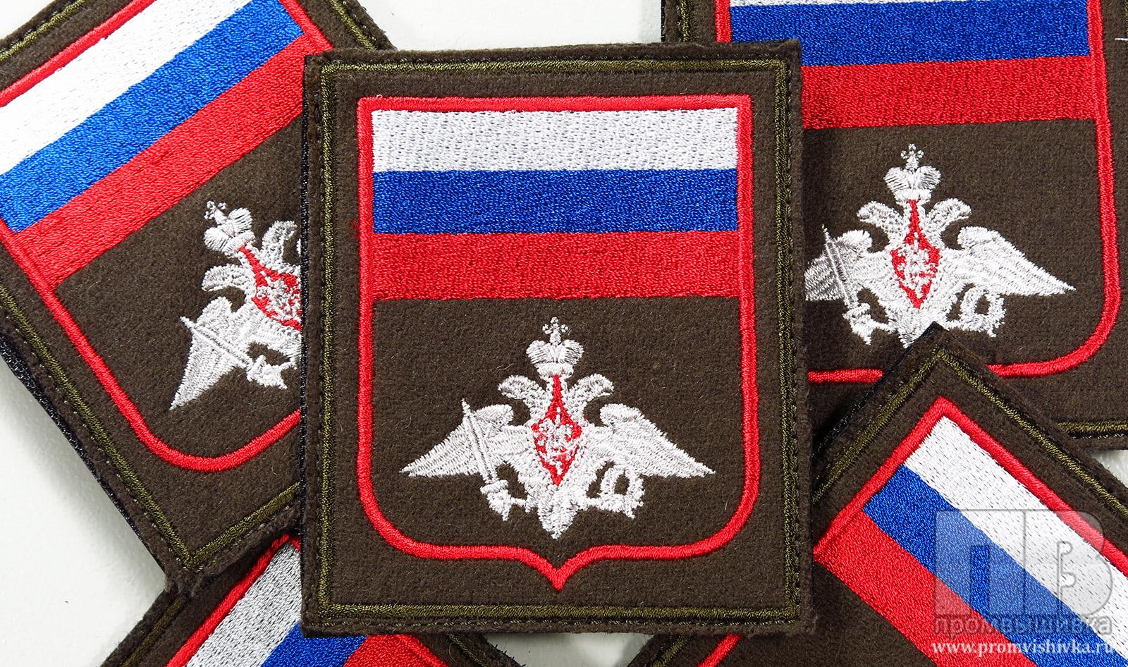 Шевроны российской армии нового образца каталог